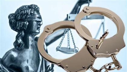 понятие ареста