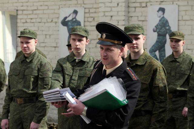 армия и условный срок