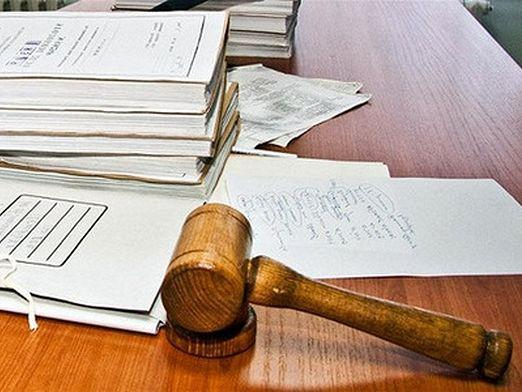 пересмотр дела в суде