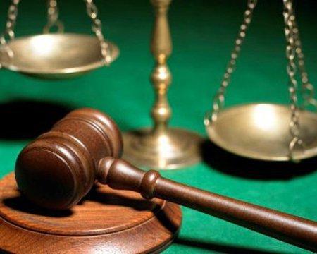 приговор в суде