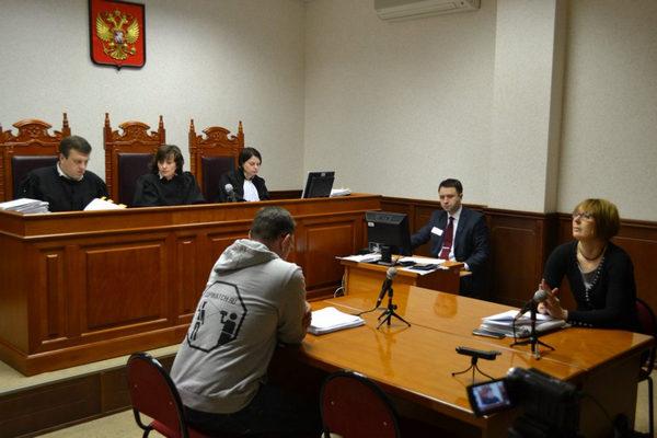 отмена постановления в суде