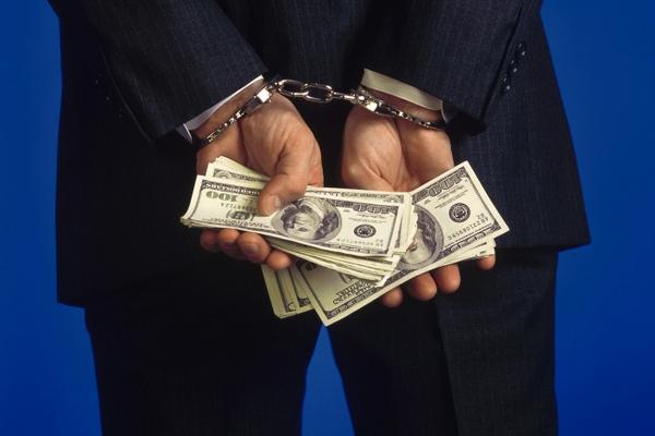 экономические преступники