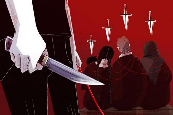 убийство из-за кровной мести