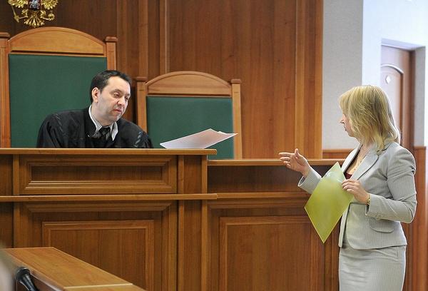 судебные слушания